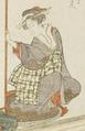 Fujiwara no Michitsuna no Haha.png