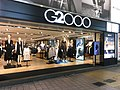 G2000 in Causeway Bay 2017.jpg