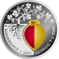 GE-2017-5lari-Georgian-Vine-a.png