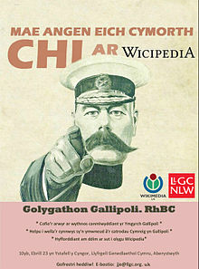 Gallipoli Edit-a-thon Poster Welsh.jpg
