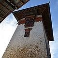 Gasa Dzong central tower.jpg