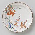Gelobd bord met draak, tijger, bamboe en prunus-Rijksmuseum AK-NM-6350-D.jpeg