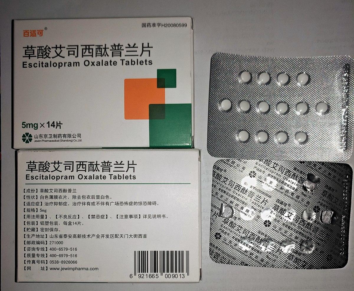 clarinex liquid discontinued