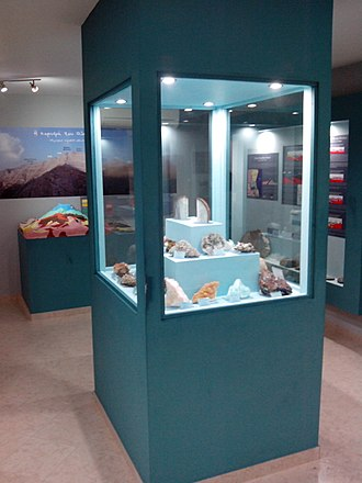 Olympus Geological History Museum - View inside the museum
