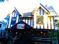 George P. Miller House - panoramio.jpg