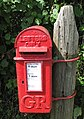 George V postbox, Linton - geograph.org.uk - 1335495.jpg