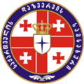 Georgian Intelligence Service COA.PNG