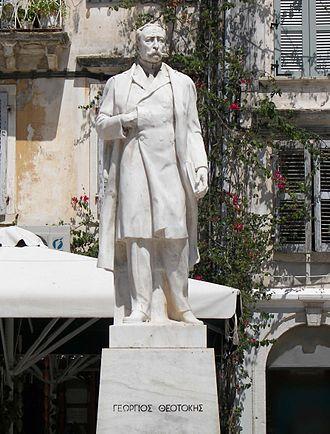 Georgios Theotokis - A statue of Georgios Theotokis in Corfu.