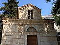 Gorgoepikoos, Mitropoleos sq. - Παναγία Γοργοεπήκοος - panoramio (2).jpg