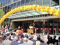 Gouverneur Lobby Grand Opening.jpg
