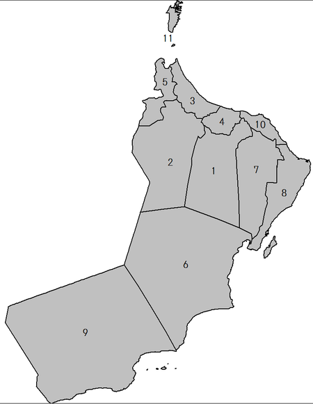 Governorates of Oman 2011.png