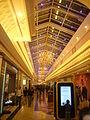 Gran Via 2 (shopping mall) 02.JPG