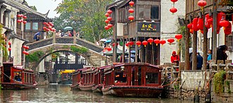 Grand Canal (China) - Grand Canal tour boats, Suzhou