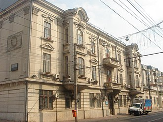 Galați - Image: Grand Hotel, azi Primaria Municipiului Galati