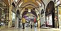Grand bazar II.jpg