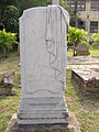 Grave of John Carrington.jpg
