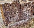 Gravestones of Noradus 17.jpg