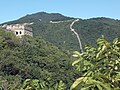 Great-wall-of-china-804885 960 720.jpg