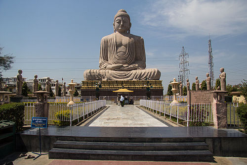 Bihar - Wikiwand