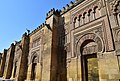 Great Mosque of Cordoba, exterior detail, 8th - 10th centuries (36) (29813360535).jpg