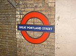 Great Portland Street Roundel in 2008.jpg
