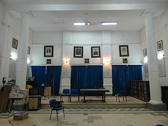 Greek diaspora - Main hall of the Greek community centre in Khartoum, Sudan (2015)