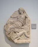 An Athenian marble relief of Artemis, dating from about 400 BCE