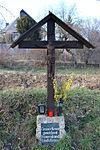 Greiner Kreuz, Lindabrunn 02.JPG