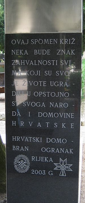 Croatian Home Guard (World War II) - Memorial unveiled in Trsat in 2003
