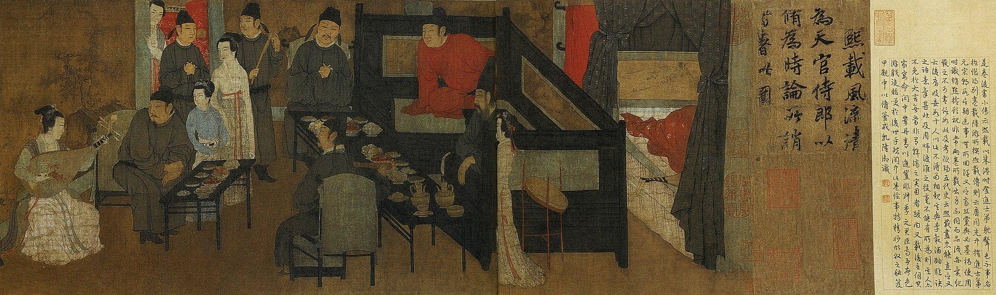 gu hongzhong - image 2