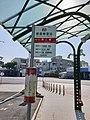 GuanMiaoBusStation TaxiBusStop.jpg