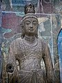 Guanyin Stone 706 CE Tang Dynasty Shaanxi Province China MH 01.jpg