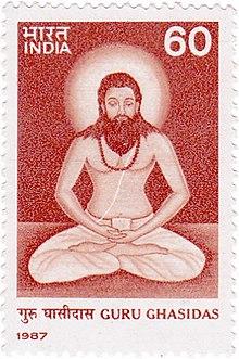 of guru ghasidas