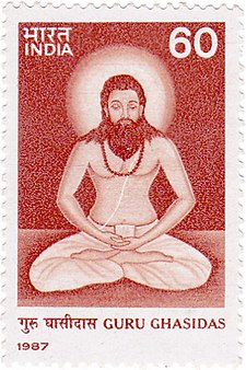 Guru Ghasidas 1987 stamp of India.jpg