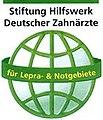 HDZ-Logo.jpg