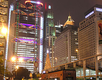 Central and Western District - The headquarters of HSBC is a landmark in the Central and Western District of Hong Kong