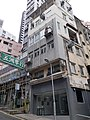 HK 中環 Central 奧卑利街 Old Bailey Street 日升大樓 Sunrise House 五洲琴行 Continental Piano store April 2020 SS2 03.jpg