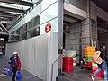 HK 中環 Central 干諾道中 Connaught Road MTR Station exit after the war December 2019 SS2 16.jpg