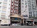 HK 半山區 Mid-levels 般咸道 Bonham Road buildings facade February 2020 SS2 33.jpg