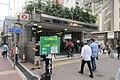 HK 灣仔站 Wan Chai Station MTR 莊士敦道 Johnston Road 柯布連道 O'Brien Road October 2018 IX2.jpg