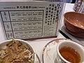 HK 灣仔 Wan Chai Hennessy Road 北海中心 CNT Tower 稻香酒家 Tao Heung Restaurant food menu n dim sum 蒸豬肉餅飯 steamed Pork meat cake rice November 2018 SSG 02.jpg