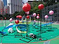 HK 銅鑼灣 CWB 維園 Victoria Park day 中秋節 night Mid Autumn Festival September 2019 SSG 22.jpg