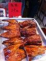 HK Aberdeen 東勝道 Tung Sing Road 得記燒臘飯店 Tak Kee Rice Restaurant Nov-2012 燒鴨 BBQ Duck meat legs.JPG