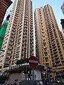 HK Bonham Road Ning Yeung Terrace Bonham Mansion January 2016 DSC 01.jpg