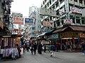 HK BowringStreet.JPG