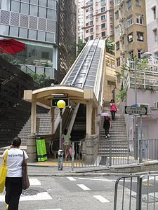 HK Central Escalators Mosque Street.JPG