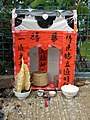 HK DaJiu BambooStick Pavilion Fanling.JPG