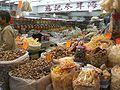 HK Kwun Tong Shui Wo Street Market Dried Goods Shop.JPG