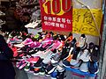 HK SSP 深水埗 Sham Shui Po Kweilin Street Cheung Sha Wan Road Dec 2016 Lnv2 sports shoses display for sale.jpg