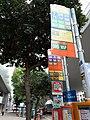 HK SW 上環 Sheung Wan 干諾道中 Connaught Road near 信德中心 Shun Tak Centre bus stop February 2020 SS2 03.jpg